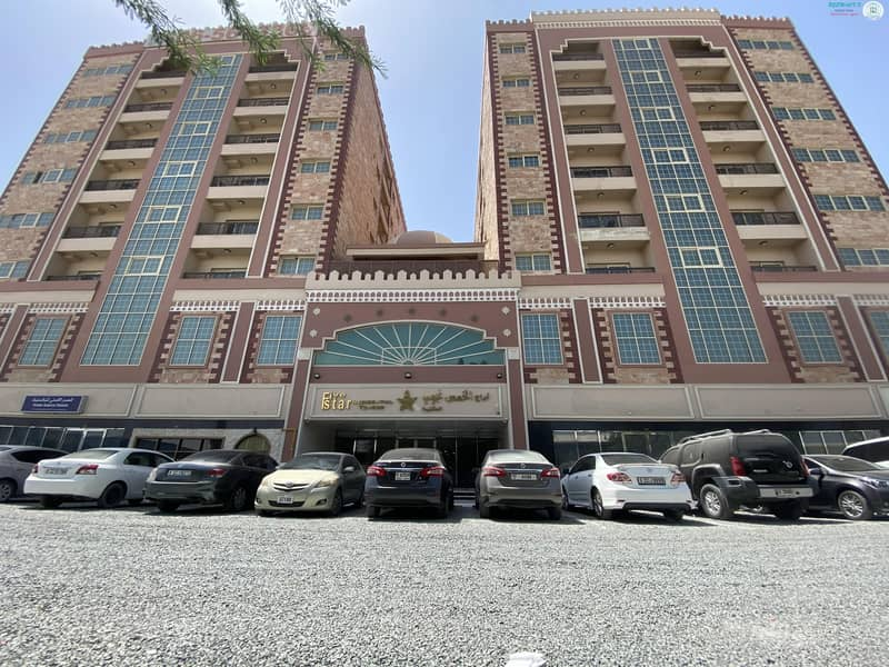 Brand New 1 B/R Hall Flat  with split Ducted A/C  In New Al Nahda only few units available