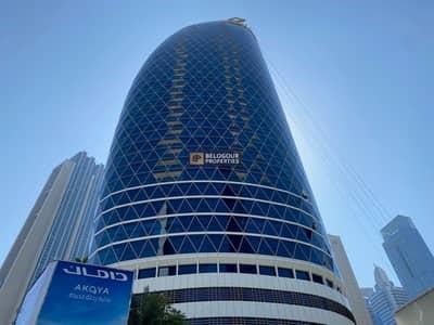 DIFC Park Towers | DIFC License | Shell & Core  | No Commission