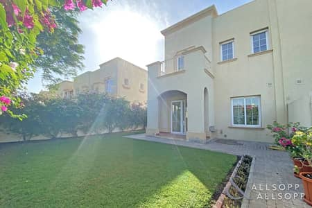 Two Bedroom | Well Maintained | Garden