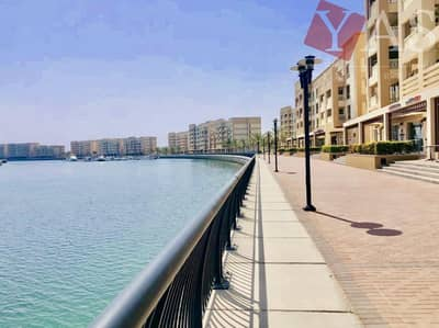 1 Bedroom Flat for Rent in Mina Al Arab, Ras Al Khaimah - Exclusive | Sea View | Monthly Payment