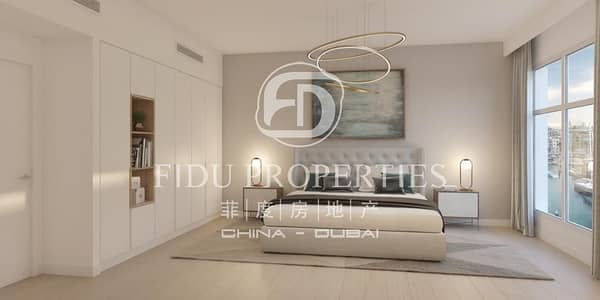 1 Bedroom Flat for Sale in Jumeirah, Dubai - Few Units Left | 1 Bedroom | Waterfront Facing