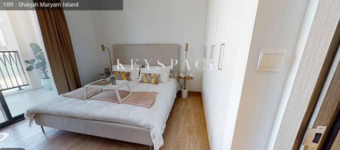 شقة 1 غرفة نوم للبيع في الخان، الشارقة - Monthly Payment Plan|No Service Charge|Rent to Own