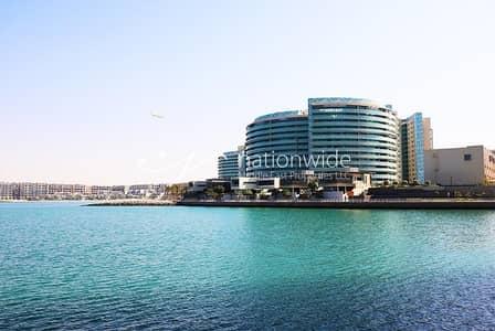 شقة 4 غرف نوم للبيع في شاطئ الراحة، أبوظبي - Unwind and Feel At Ease In This Sea View Unit