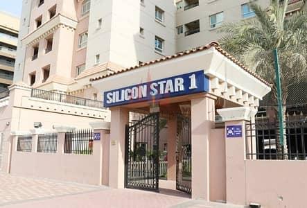 فلیٹ 2 غرفة نوم للايجار في واحة دبي للسيليكون، دبي - LARGE 2 BEDROOM WITH LAUNDRY ROOM