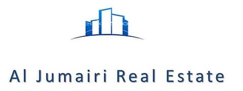 Al Jumairi Real Estate