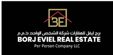 Borj Eviel Real Estate Per Person Company LLC