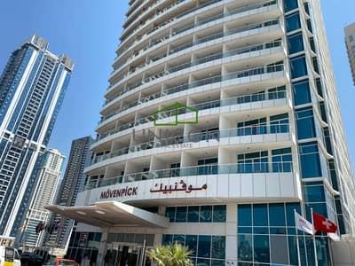 Studio for Rent in Jumeirah Lake Towers (JLT), Dubai - Movenpick Laguna |Huge Studio | Balcony |