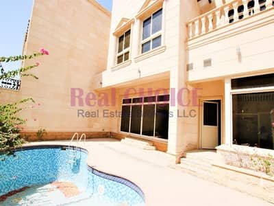 Very Spacious 5BR Plus Maids| Private Pool| Vacant