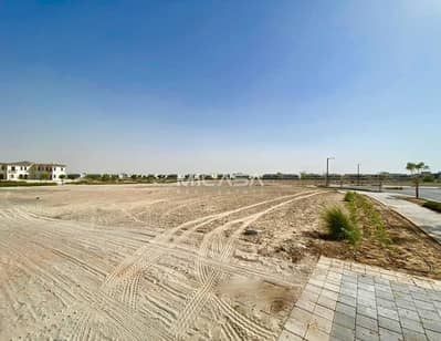 Residential Plot | Good location | Build your home.