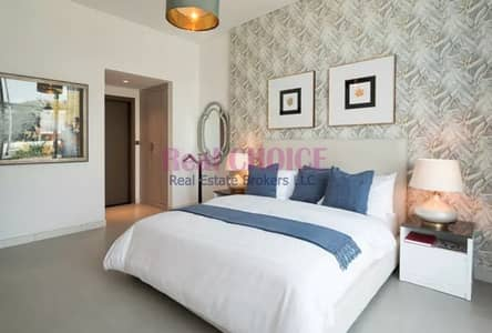 1 Bedroom Flat for Sale in Jumeirah Village Circle (JVC), Dubai - Good Investment Opportunity| Ready to move in|1BR