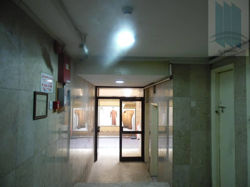 Commercial building for sale in Ayal Nasir