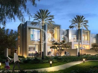 تاون هاوس 4 غرف نوم للبيع في المرابع العربية 2، دبي - Pay 25% and Move In  | Type 1E | Reem Community