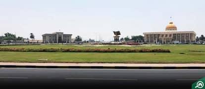 Al Ramla