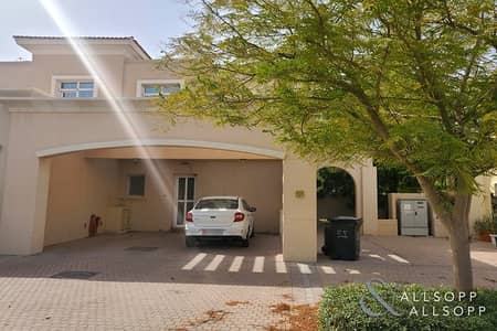 Corner Plot | 3 Beds | Landscaped Garden