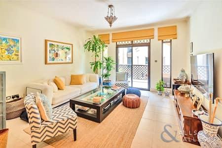 1 Bedroom Flat for Rent in Old Town, Dubai - 1 Bedroom | 1 1/2 Bathroom | Unfurnished