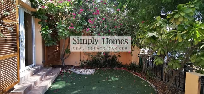 3 Bedroom Townhouse for Rent in Green Community, Dubai - Perfectly Located and Maintained / Furnished