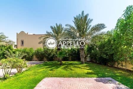 فیلا 2 غرفة نوم للبيع في مثلث قرية الجميرا (JVT)، دبي - Close to Park | Huge Plot | Great Investment