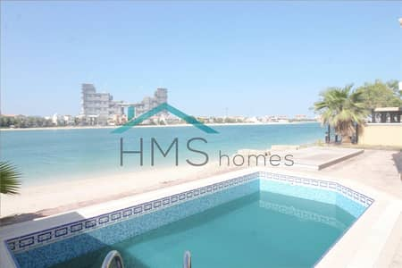 Excellent Condition | High Number | Atlantis View
