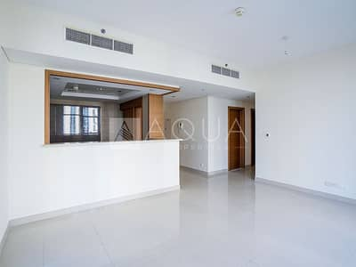 2 Bedroom Apartment for Rent in Downtown Dubai, Dubai - Spacious 2 B/R I Vacant I Chiller Free