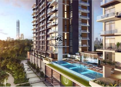 1 Bedroom Flat for Sale in Mohammad Bin Rashid City, Dubai - Wilton Park Residence /Nature at Your Doorstep / A true Urban Oasis