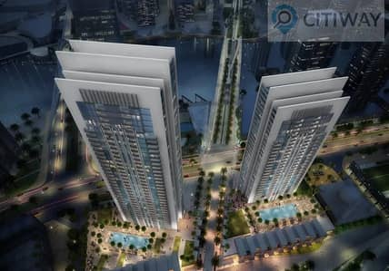 2 Bedroom Flat for Sale in The Lagoons, Dubai - 89% Paid   Handover Q3 2021   2 BR