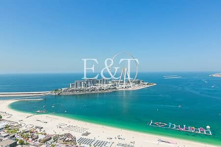 3 Bedroom Apartment for Sale in Jumeirah Beach Residence (JBR), Dubai - Panoramic View of Sea and Dubai Eye|Largest Layout