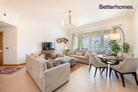 2 Bedroom Flat for Sale in Palm Jumeirah, Dubai - Amazing Park Views | High Floor | D Type