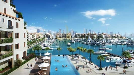 1 Bedroom Apartment for Sale in Jumeirah, Dubai - Mediterranean inspired residences | La Voile Port De La Mer