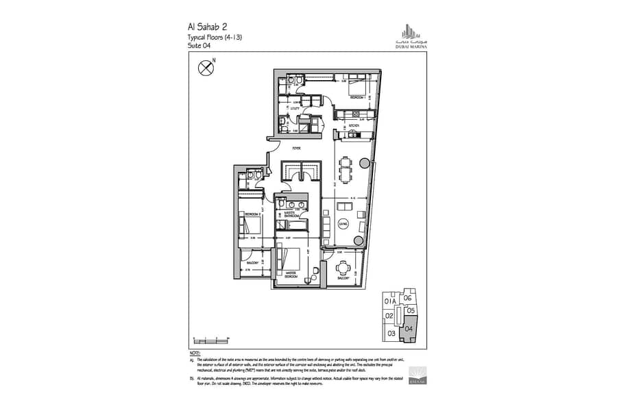 10 3 Bedroom | Maids Room | Full Marina View