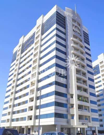 فلیٹ 2 غرفة نوم للبيع في مدينة دبي الرياضية، دبي - Tenanted 2BR Olympic Park 2 | High Floor