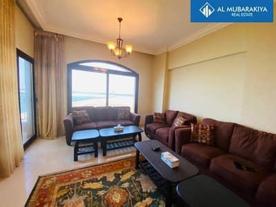 Fully Furnished  in 5 Star Marjan Island Hotel & Resort