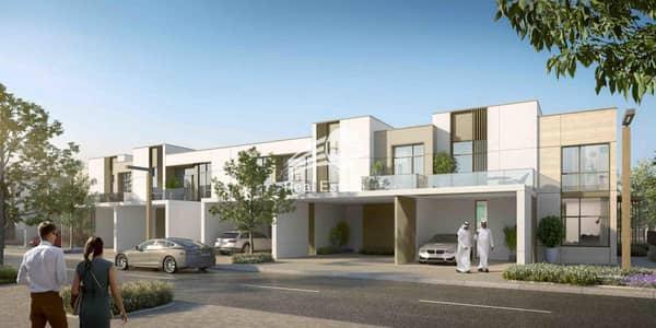 Modern Design I Stunning 3 Beds I  Gated Community