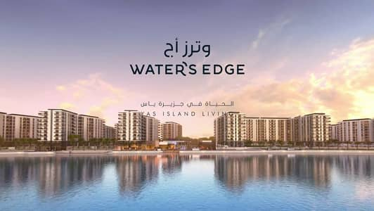 1 Bedroom Apartment for Sale in Yas Island, Abu Dhabi - AVAILABLE 1 BR APARTMENT I NO COMMSSION I NO ADM
