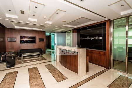 Fitted Office | 10 Parking Spaces | DMCC