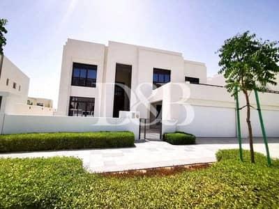 HUGE PLOT | MODERN ARABIC STYLE | BEST PRICED