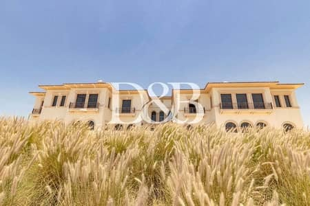 BIGGEST MANSION PLOT IN DHE GOLF COURSE VIEW