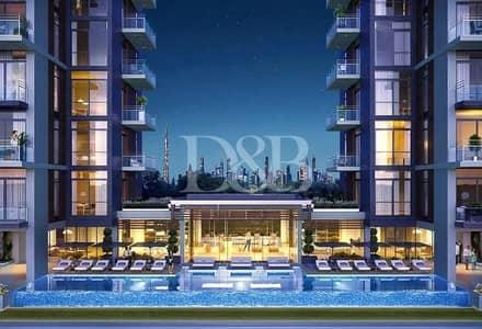 شقة 1 غرفة نوم للبيع في مدينة محمد بن راشد، دبي - Own Your Apartment In MBRC | 8% ROI Guaranteed