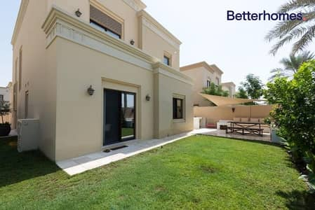 Vacant On Transfer | Single Row | 4 Bed | Large Study