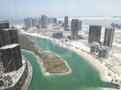 شقة 2 غرفة نوم للايجار في جزيرة الريم، أبوظبي - NO Commission: 12 Payments: Amazing 2BR with Mangrove View