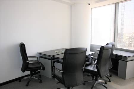 Fitted office I High floor I Ready to move in