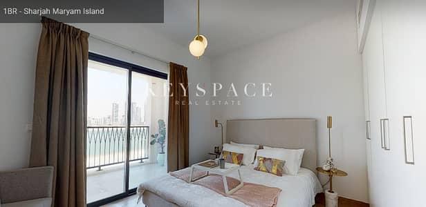 شقة 1 غرفة نوم للبيع في الخان، الشارقة - Breath taking ViewsDowntown SharjahBeachfront ResidencesReady Soon