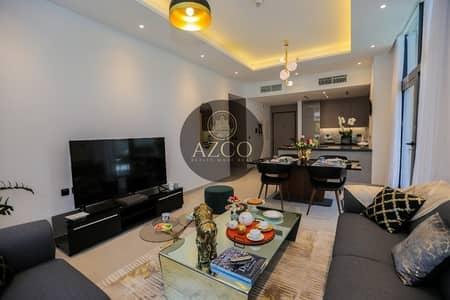 فلیٹ 2 غرفة نوم للبيع في قرية جميرا الدائرية، دبي - LUXURY LIVING|PAY BY CASH OR MORTGAGE|W/ MAIDSROOM