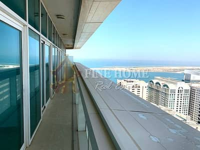 High-Floor    2MBR w/ Maids room + Balcony