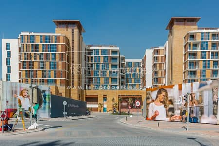 Large Studio with Terrace | Dubai Wharf