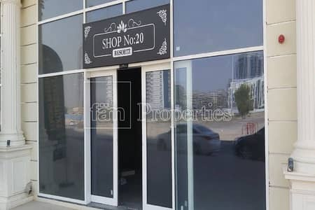 Shop for Rent in Arjan, Dubai - Shell & Core Retail | School View