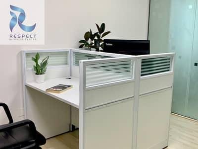 مکتب  للايجار في الخليج التجاري، دبي - Premium Virtual Office/1 Year Contract