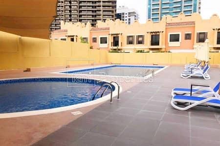 Luxurious 5B/R+Maid | Rooftop Garden | Corner Unit