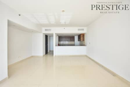 One Bed | Nice Lay out | High ROI  | JLT