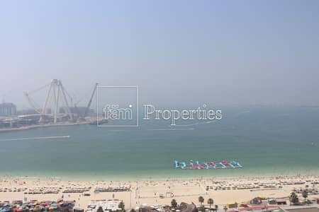 Full Sea View Furnished or Unfurnished 3BR
