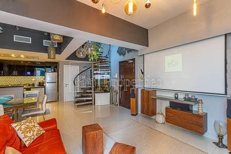 شقة 1 غرفة نوم للايجار في دبي مارينا، دبي - Tastefully Furnished 1BR Duplex with Backyard